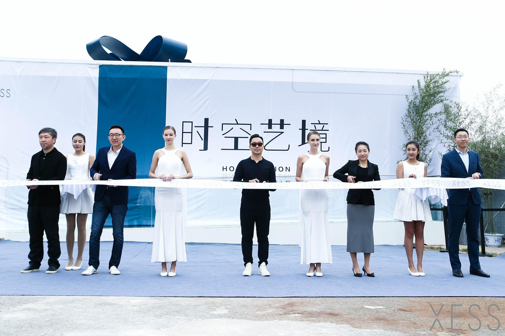 """TCL在京举办CHV 8号馆品牌日活动,""""你的家""""凝聚科技与美学的力量"""